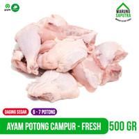 Ayam Potong Ras Segar 500g
