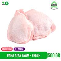 Daging Ayam Paha Atas Potong Segar Chicken Thighs 500g