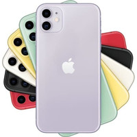 Apple iPHONE 11 128 GB 128GB Black Purple Green Red White Resmi iBox