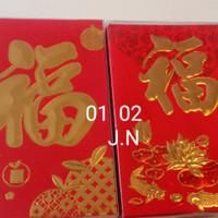 Angpao puk (hok) 1 box isi 22 pcs asli infor