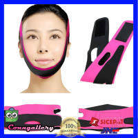 Sabuk Penirus Wajah Face Lift Anti Wrinkle Belt Anti Kerut