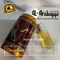 Minyak AL KHANJAR 12ml original BANAFA FOR OUD