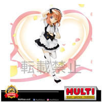 RT D102934 IS THE ORDER A RABBIT PM COCOA 94034 / Figure / Statue