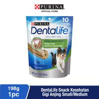 DENTALIFE Adult Small/Medium Snack Kesehatan Gigi Anjing Dewasa 198g