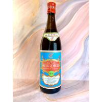 Arak Masak Shaoxing Rice Wine 640 ml / shao shing / sao xing / huadiao