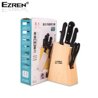 Ezren EZ-0181 Set Dapur 6 Potong Pisau Stainless Steel Kursi Kayu