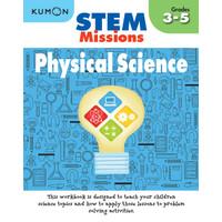 Buku Anak - Kumon - STEM Missions: Physical Science