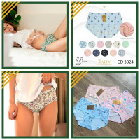 Celana Dalam Wanita Seamless Tanpa Jahitan Tally 3024 | Clana Dalem CD