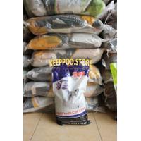 HANYA GOSEND / GRABSEND !!!! Pasir Kucing TOP Cat 25 Liter