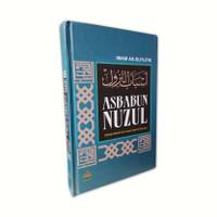 Asbabun Nuzul ( old cover )