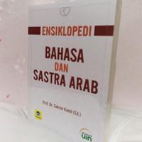 Ensiklopedia Bahasa dan Sastra Arab Sukron Kamil Rajagrafindo