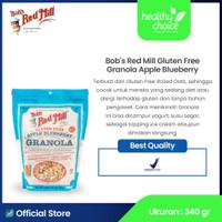 Bob's Red Mill Gluten Free Granola Apple Blueberry 340 gr