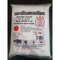 ERAWAN BRAND Glutinous Rice Flour Tepung Pulut Thailand Cap Gajah 500g