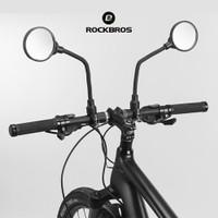 ROCKBROS FK-419 Bicycle Rear View Mirror - Kaca Spion Sepeda
