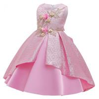 Party Dress Anak 3 Warna / Dress Bunga Anak / Dress Satin Anak - Merah Muda, 110