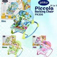 Pliko PK-306 Piccola Rocking Chair Baby Bouncer
