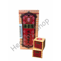 Chan Li Chai Po Lung Yuen Medical Pills