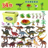 Mainan Edukasi Anak Dinosaurus Miniature Toys / Animal Set