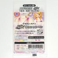 Kartu Aikatsu Akari Oozora Shirt Baju Promo Card Japan Rare v15 PR-004