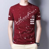 Kaos Oblong Pria Lengan Pendek Tshirt Distro Cowok Authentic Motif