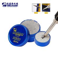 Mechanic Tip Refresher Cuci Mata Solder MCN-8