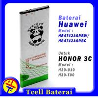 Baterai Huawei Honor 3C H30-U10 H30-T00 HB4742A0RBW Rakkipanda