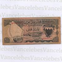 Uang kuno Bahrain tahun 1964,100 fils