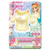 Kartu Aikatsu Akari Oozora Shirt Baju Promo Card Japan Rare v15 PG-035