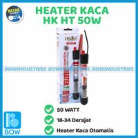 Water Heater Pemanas Penghangat Air Aquarium Kaca HIKARI HK HT 50 WATT