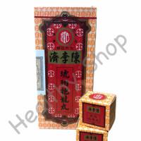 Chan Li Chai Po Lung Yuen Medical Pills (Eceran 1 pil)