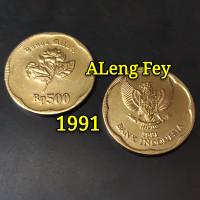 uang kuno tahun 1991 koin 500 rupiah melati besar