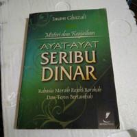 Buku MisteridanKeajaiban Ayat-ayat Seribu Dinar(Meraih Rezeki Barokah)