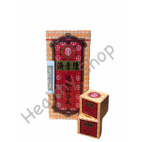 Chan Li Chai So Hup Yuen Medical Pills (Eceran 1 pil)