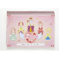Artbox Kids Sketch Book 3008120 (isi 4pcs)