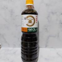 MARUKIN Usukuchi Shoyu Light Color Soysauce Kecap Asin Jepang 1 Liter