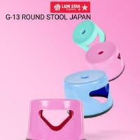 Bangku Jongkok / Kursi Pendek Plastik Lion Star G-13 Round Stool Japan