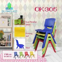 Olymplast OK 305 Kursi Anak Bangku Playgroup Sekolah Plastik Sandar