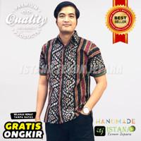 Kemeja Batik Pria Slimfit Lengan Pendek - Baju Batik Pria Tenun Motif
