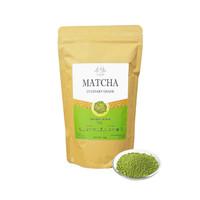 Matcha Japanese Green Tea Powder ( Bubuk Teh Hijau Jepang ) 250gr