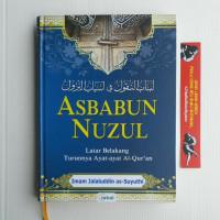 Asbabun Nuzul kitab terjemah Asbabun Nuzul Original Penerbit jabal