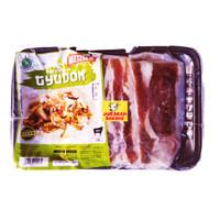 Daging Beef Meat Gyudon Metzger 200 gr