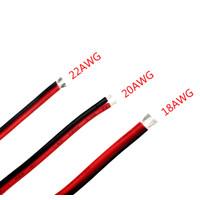 Kabel Eceran AWG20x2 Ecer AWG 20 x 2 Serabut Merah Hitam Per Meter
