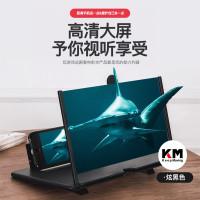 Kaca Pembesar Layar Hp Ukuran 12 Inch Smartphone 3D HD Magnifier Lipat