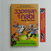 BESTSELLER BUKU ORIGINAL 33 Pesan Nabi Volume 2 Komik anak islami Ufuk