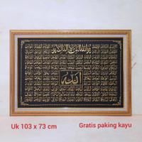 hiasan kaligrafi Asmaul Husna 99 nama Allah uk 100 x 70 cm - Hitam Gold