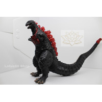 Figure Godzilla Bandai Shin Bukan Musuh Monster Ultraman - Merah
