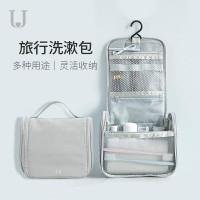 Xiaomi J&J Toiletry Bag Hook Tas Travel Penyimpan Alat Mandi Makeup