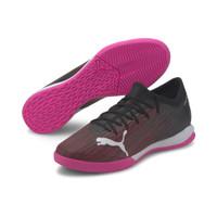 Puma Men Ultra 3.1 IT Black Football Shoes-10609003