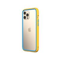 Rhinoshield Crashguard NX Case Iphone 12 Pro Max 12 Pro 12 Mini 12 - 12 and 12 Pro, Yellow or White
