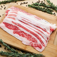 US Shortplate 500gr | US Slice Beef 500gr | US Short Plate 500gr
